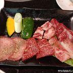 焼肉・冷麺ヤマトのランチメニューの焼肉はコスパトップクラス! in トンロー