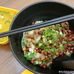 家味・食客は麺料理が看板メニューの中華食堂 in ホワイクワン