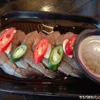SO-MAEKは学生に人気の激安!激ウマ!韓国料理店 in パヤタイ