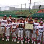合川少年野球クラブ2020