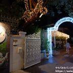 チャン&ユパ・ティールームはタイ料理が絶品の豪邸レストラン in ナナ