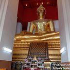 ヴィハーン・プラ・モンコン・ボピットに納められた黄金の巨大仏像 in アユタヤ