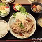 ばんやのランチメニューはコスパの高い本格日本料理でお勧め! in アソーク