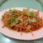 雙象園は本場中華の味が味わえるおすすめの中華料理店 in ホワイクワン