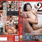佐知子 20歳に狂う。 半同棲生活 若い娘と中年おやじとの濃厚セックス
