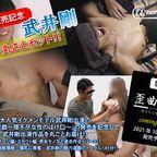 [@nonke.com]【DVD発売記念】武井剛 5パート丸ごとセット \9,460→\4,980