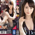 NO 棘のある美女 YES 隙のある人妻 美月桜花 28歳 AVDEBUT!!