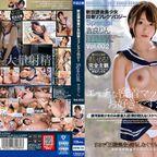 新放課後美少女回春リフレクソロジーSpecial 吉良りん Vol.002