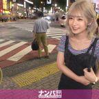 るか/20歳/美容学生 マジ軟派、初撮。 1663 THE・陽キャGALを渋谷でナンパ!ほろ酔いになると恥ずかしい話も赤裸々に語ってくれるノリの良さに付け込んで…終わる頃には満面の笑みで顔射を受け入れるエロ娘にキュンです♪