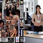 川上奈々美 市役所に勤める地味なあの子とめちゃくちゃセックスした話。