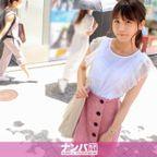 いちか/20歳/短大生(服飾系) マジ軟派、初撮。 1684 渋谷でうちわの無料配布をしていたら童顔美少女JDをナンパ成功!華奢な身体は巨根男優に激しく抱かれて快感に打ち震える!
