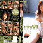 みずき紗英 Full Volume! GOLD