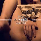 ヌけるエロ画像 Vol.651