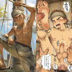 キツキツアナルの少年海賊が極太チンポに廻され、トコロテンが止まらない!