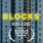 香港の高層マンション郡の威圧感が不気味で恐ろしい!!
