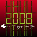 Happy New Year - あけましておめでとうございます!
