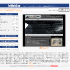 ウェブサイトのサムネイルをスクロール表示してくれる「IgWebCap」!