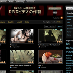 本日2月28日でDivXの動画共有サイト「Stage6」がサービス終了へ!