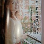 雑誌掲載・ニューハーフ時代Vol.1|熟女NHヘルス孃マダム舞の袖振り合うも他生の縁