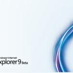 ついに公開された「Internet Explorer 9 Beta」をさっそく試してみました!