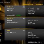 Norton Internet Security 2010を格安で手に入れる方法!