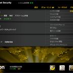 Norton Internet Security 2011にアップグレードしてみました!