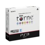 PS3専用 地デジレコーダーキット「torne」(CECH-ZD1J)が台数限定で激安!