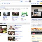 YouTubeで「&fmt=37」を追加するとFullHD(1920x1080)動画が再生可能に!