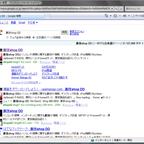 GooglePreviewで検索結果にサイトのサムネイルを表示しよう - Internet Explorer編!