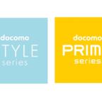 NTTドコモ冬春モデルのSTYLE seriesとPRIME series!