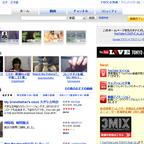 YouTubeで「&fmt=22」を追加すると1280x720のHD動画が再生可能に!