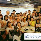 台中廣播 FM100.7 中部獨家專訪 - 總統 馬英九 先生