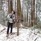20131214 三森~水晶縦走