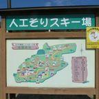 健康とふれあいの森(三好市)