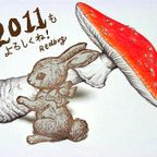 2011 Redbug Stamp
