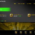 Norton Internet Security 2012にアップグレードしてみました!