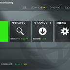 Norton Internet Security 2013にアップグレードしてみました!