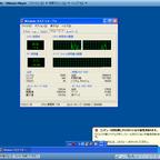 VMware Playerに導入したXP Modeをマルチコアで動作させる方法!
