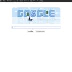 Googleのロゴがスケートリンクを整備するミニゲームに!