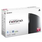 本日よりネットワークレコーダー「nasne」発売&ファームウェア1.5の配信を開始!
