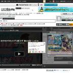 ニコニコ動画で「Adobe Flash Player設定 ローカルストレージ」が表示される問題!