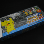 任天堂のBluetoothキーボードが格安で手に入る「ポケモンタイピングDS」!