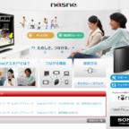 延期されたネットワークレコーダー「nasne」の発売日が2012年8月30日に決定!