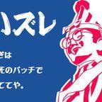 公開アルバム