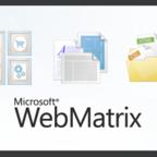 Microsoftが無料公開しているWeb開発ツール「WebMatrix」!