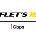 最大1Gbpsのフレッツ光ネクスト ギガファミリー・スマートタイプにしてみた!