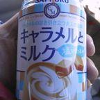 山梨■ハッピードリンクショップずかん…で飲んだドリンクずかん2