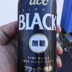 山梨■ハッピードリンクショップずかん…で飲んだドリンクずかん