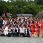 Asagi photo