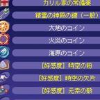 blog用7